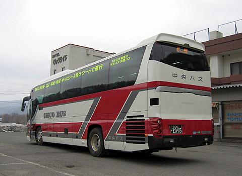 北海道中央バス「イーグルライナー」 2005 リア