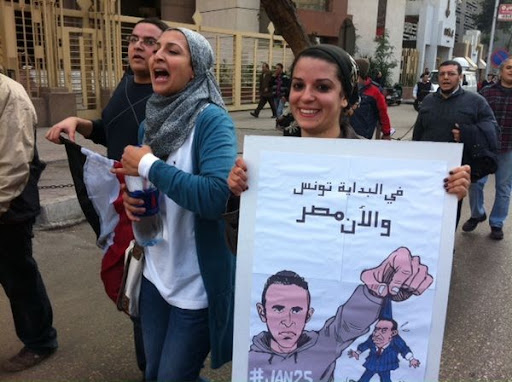 Egyptian Revolution شريف الحكيم Carlos.latuff