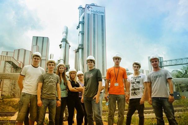 фото цементный завод работа Holcim