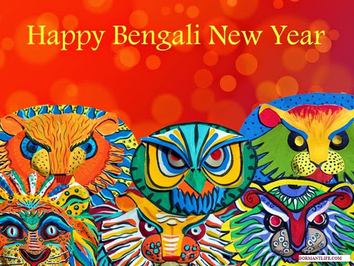 1422 6 - 1422 Bengali New Year: SMS And Wallpaper