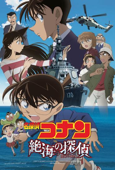 Thám Tử Trên Biển - Detective Conan Movie 17: Private Eye In The Distant Sea