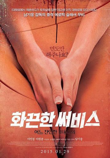 Hot Service: A Cruel Hairdresser Movie, 2014 18+