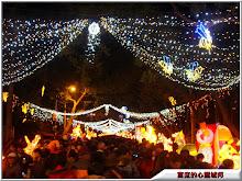 2014台灣燈會熱鬧非凡