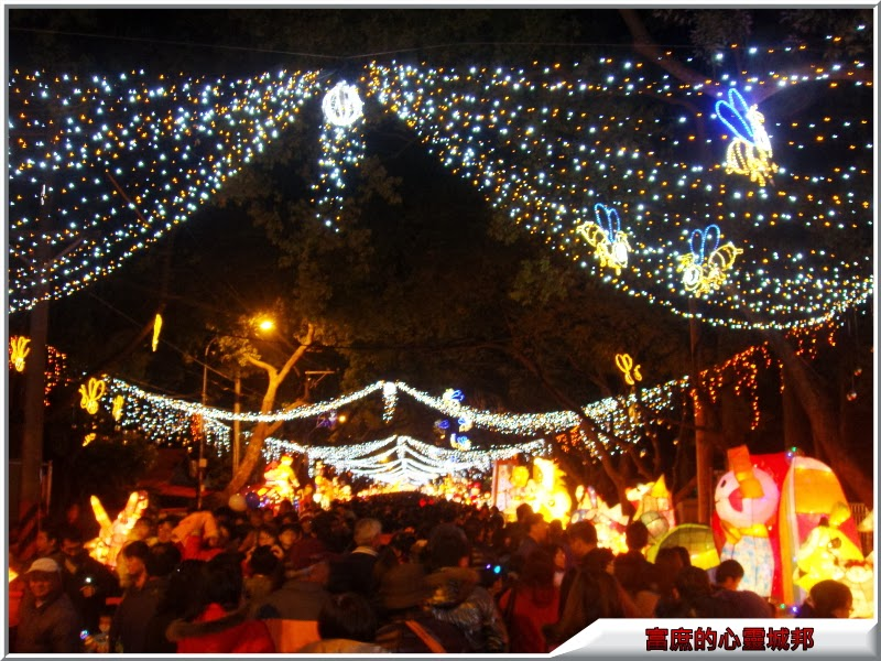 2014台灣燈會