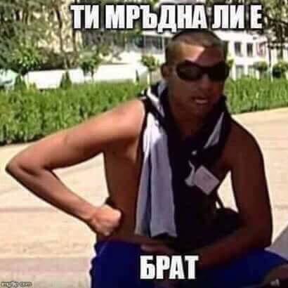 Калоян Дончев