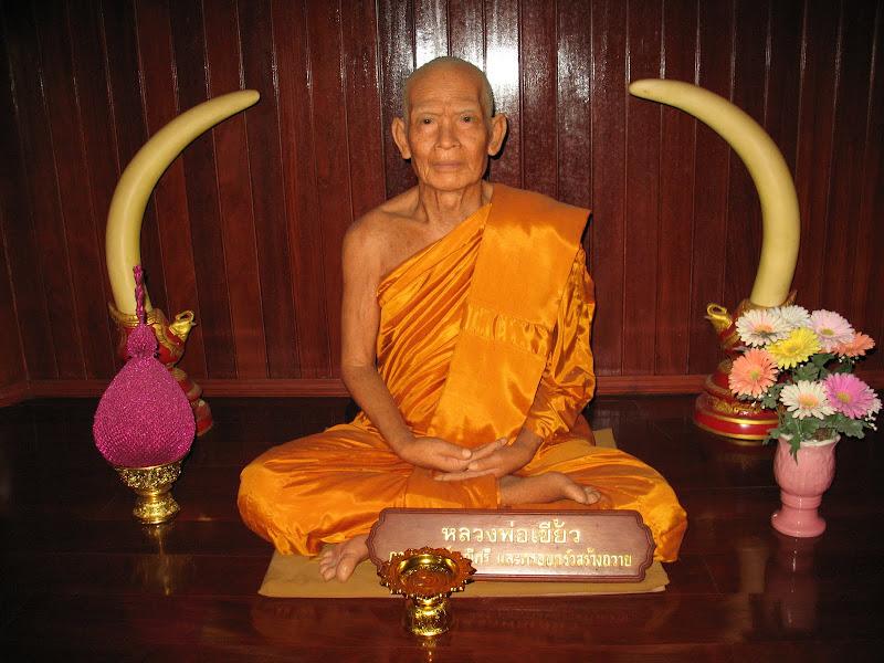 monakh