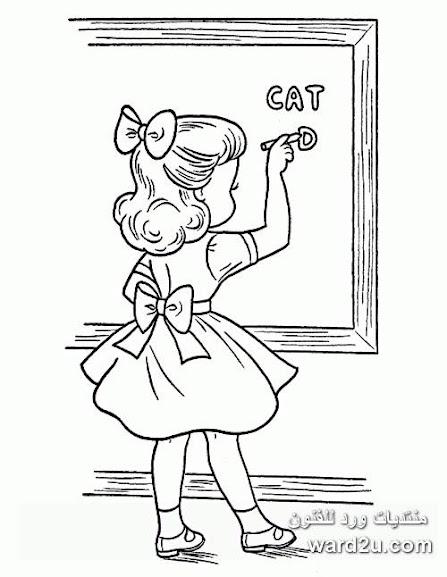 تعليم الرسم للأطفال فى المراحل الاولى