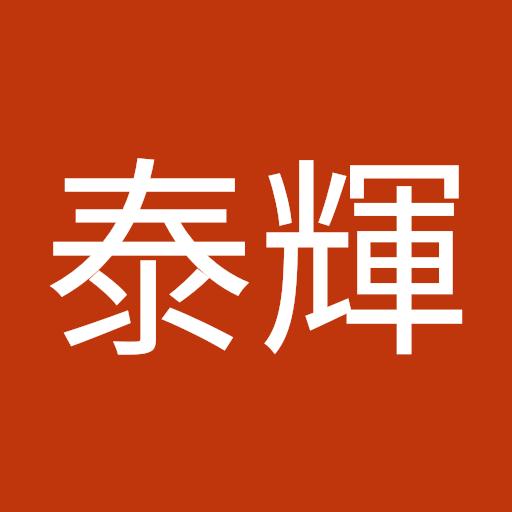 井澤泰輝's icon