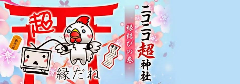0411_cho_jinjya_1024x3601-2.jpg