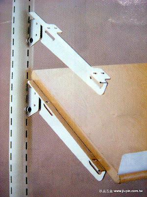 裝潢五金品名:雙面傾斜支架規格:25/30/35/40/45CM 顏色:銀色玖品五金