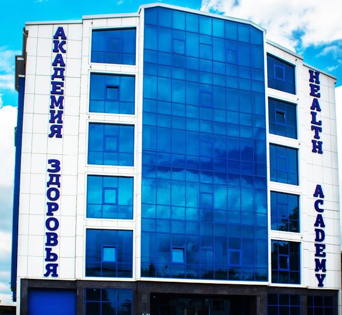 Важная информация для жителей Ингушетии! Консультативный приём и Операционные дни в Академии Здоровья с 1 по 6 февраля 2021 г.
