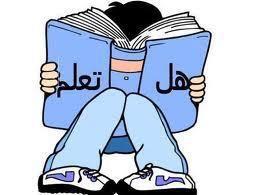 Omima Hassan Photo 7