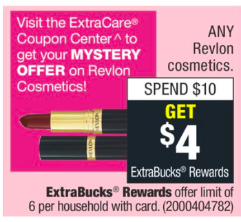 photograph about Revlon Printable Coupon known as 5 Should really DO CVS Bargains 9/29 10/5 Get 11 Products and solutions FOR 97