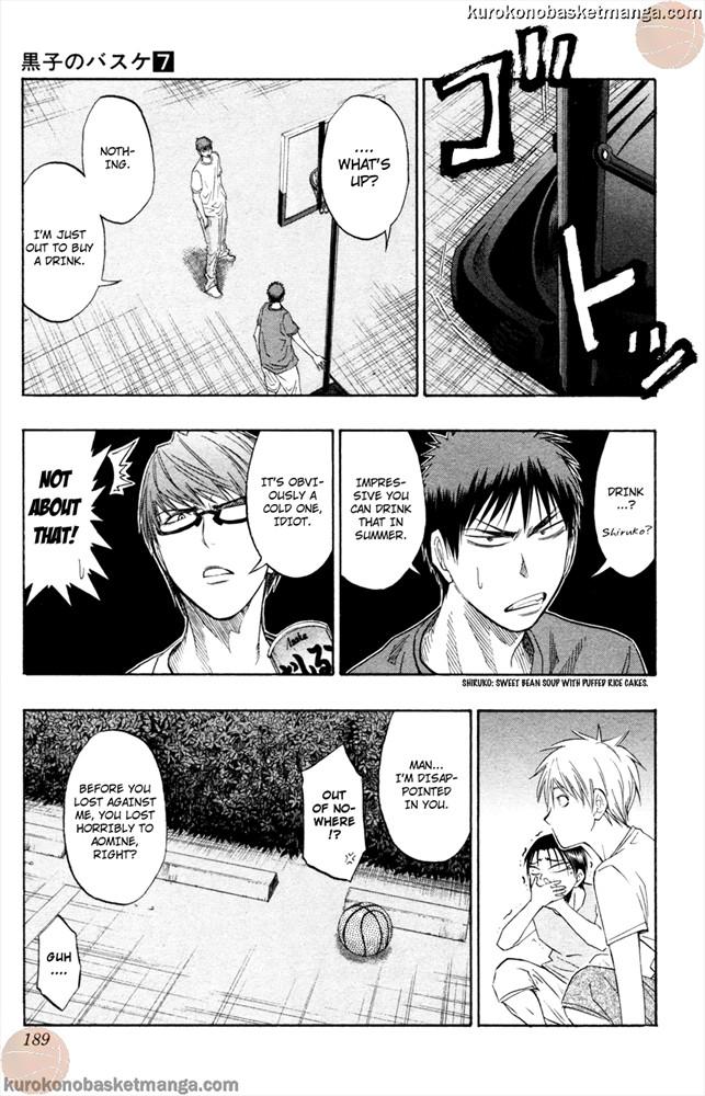 Kuroko no Basket Manga Chapter 61 - Image 17