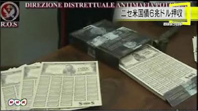 イタリアで偽米国債470兆円押収 詐欺グループ逮捕 背後に国際的な犯罪組織