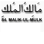 84.Al Malikul-Mulk