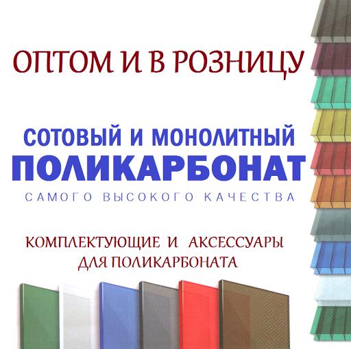 Виталий М
