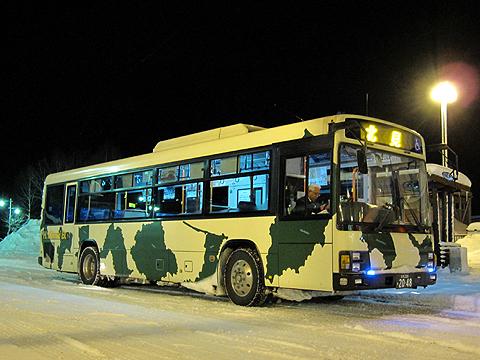 北海道北見バス「ふるさと銀河線代替バス」陸別~北見線 2048