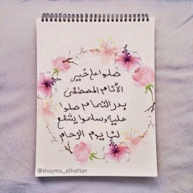 مصلح المحياني picture