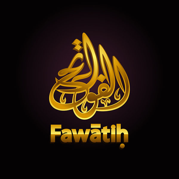 Islamic organization logo design