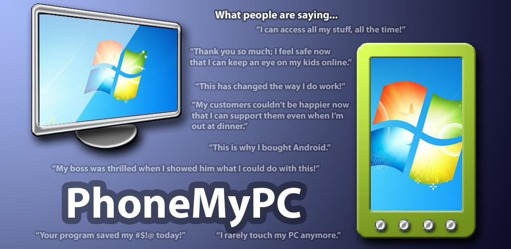 PhoneMyPC v2.0.3.3