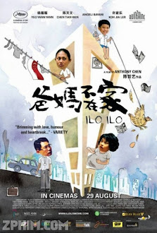 Người Mẹ Thứ Hai - Ilo Ilo (2013) Poster