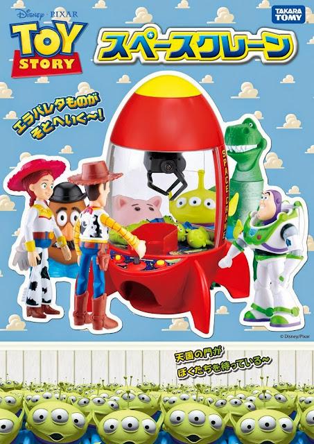 Đồ chơi Space Crane lấy nguồn cảm hứng từ bộ phim hoạt hình Disney Toy Story