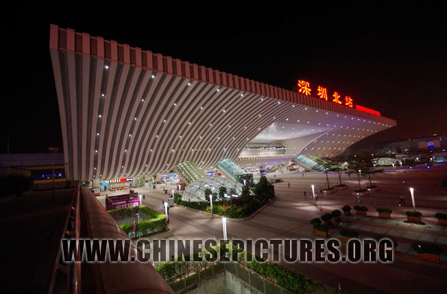 Shenzhen North Railway Station Night Photo 1