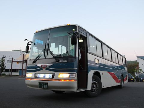 沿岸バス 豊富留萌線 ・784 豊富駅到着