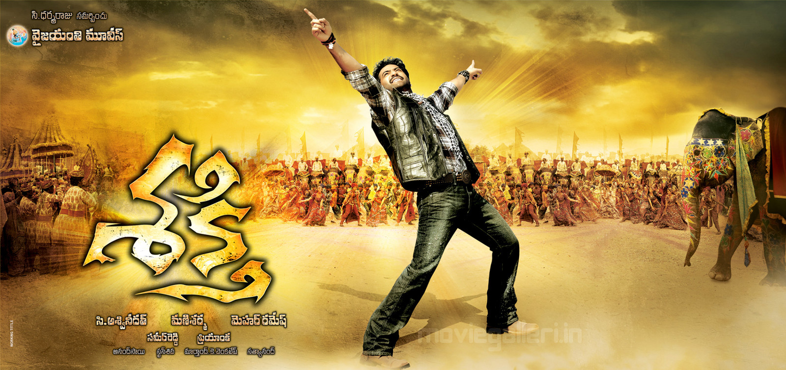 shakti telugu movie high resolution wallpapers, jr ntr shakti latest