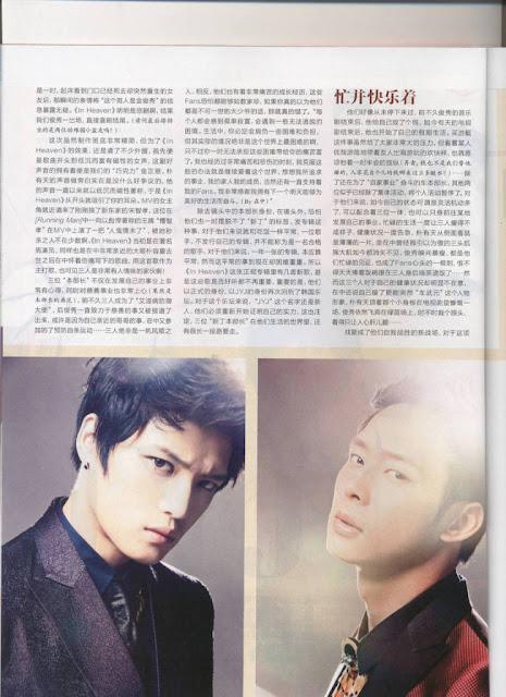 JYJ en 《Cool Music》 edición de Octubre  3-14