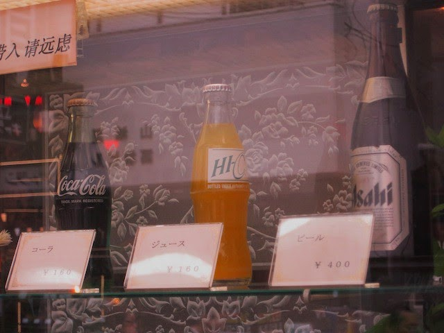 レトロ感溢れるサンプルケースの瓶入りHI-Cオレンジ