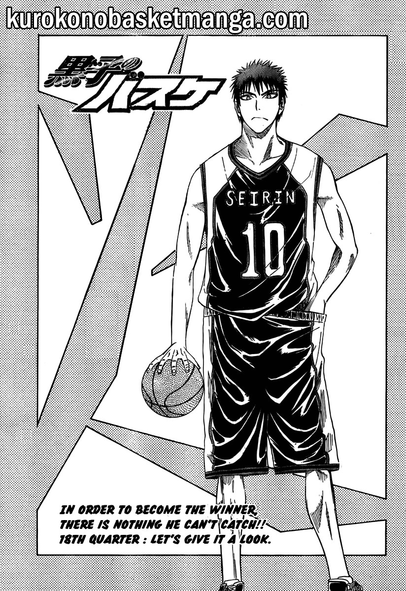 Kuruko no Basket Manga Chapter 18 - Image 01