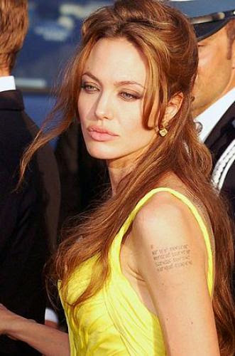 Angelina Jolie Is An Atheist