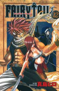 fairy tail tomo 12