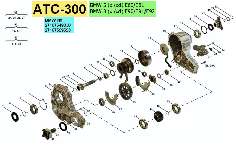 ATC 300 atc 300 transfer case diagnosis & repair bimmerfest bmw forums atc 300 wiring diagram at edmiracle.co
