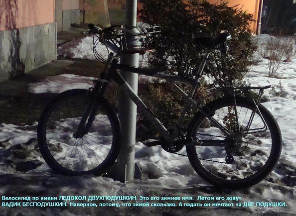 картинки детские про велосипед