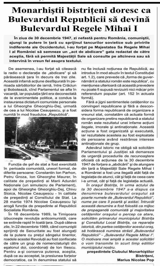 Monarhiştii bistriţeni doresc ca Bulevardul Republicii să devină Bulevardul Regele Mihai I