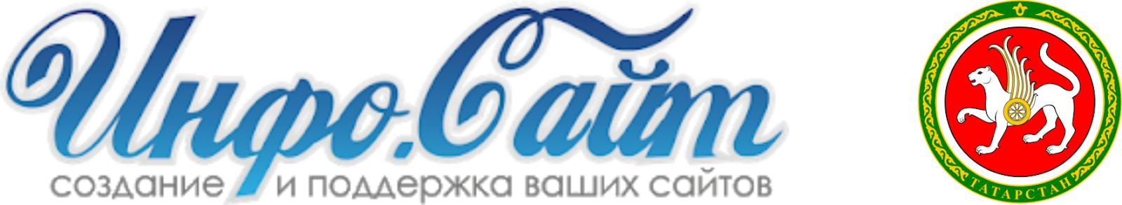 Татарстан 🌍 Новости : Информационный агрегатор Инфо-Сайт