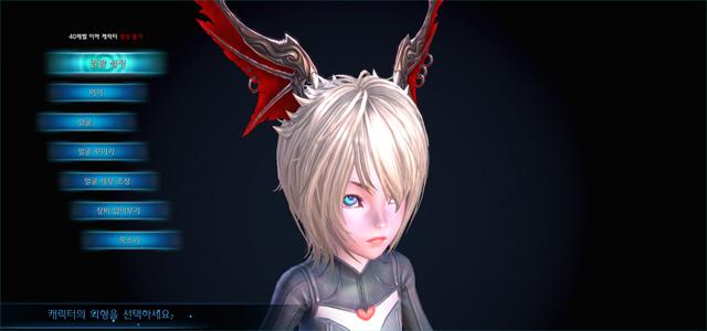Tera Online: Tộc Elin có thêm lớp nhân vật mới 2