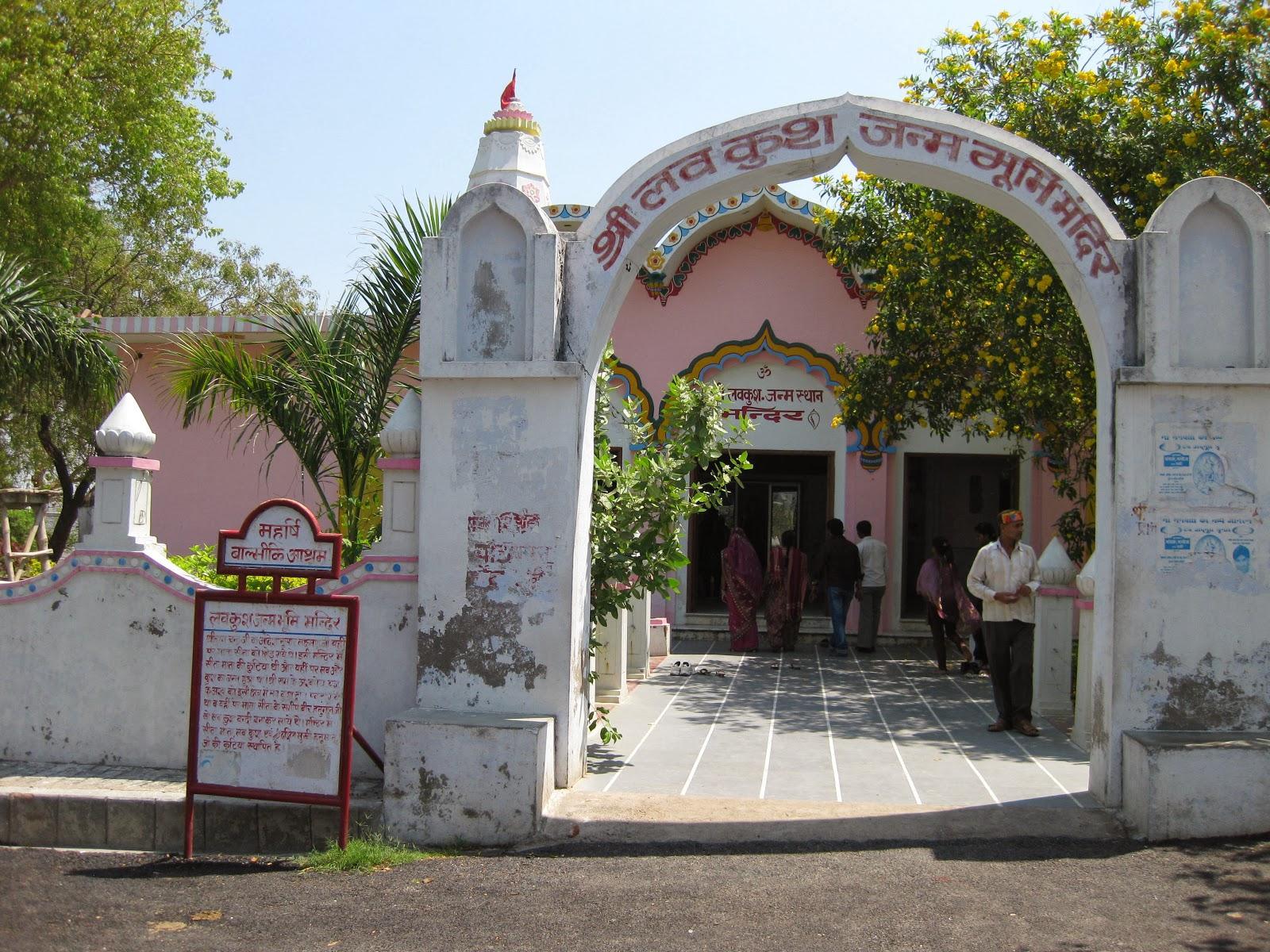 Sri Lava Kusa Janma Bhoomi Mandir, Bithoor