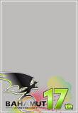 【A 款】巴哈 17 週年徽章
