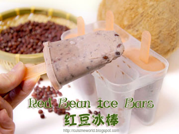 Red Bean Ice Bars