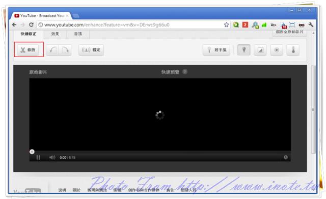 youtube%2520video%2520improvements 3