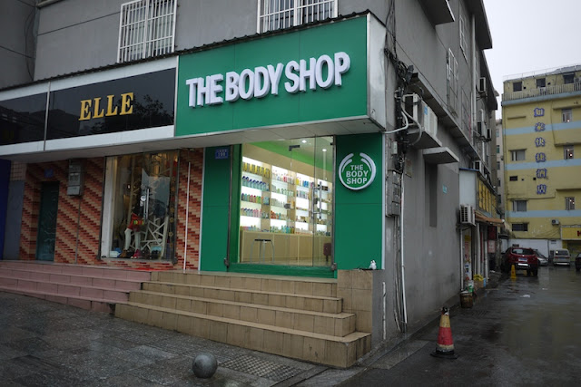 fake The Body Shop store in Changsha, China
