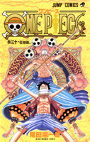 One Piece Manga Tomo 30