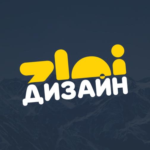 Logo Geek (logogeek ru)