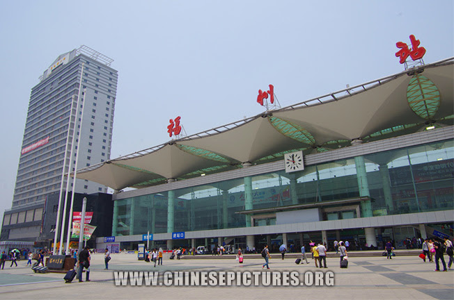 Fuzhou Railway Station Photo 1