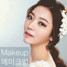 Make-Up 메이크업