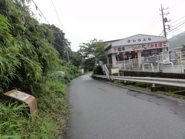 日本初の有料道路 東海道五十三次